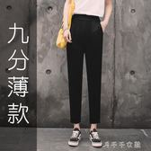 現貨出清哈倫褲女韓版寬鬆九分西裝薄款休閒西褲春秋蘿卜女褲 「千千女鞋」