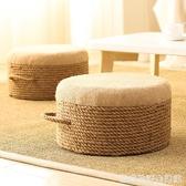 榻榻米厚墊子坐地上的坐墊蒲團坐墩地墩沙發圓凳子客廳茶幾家用 居家物語