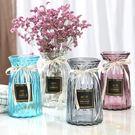 花瓶歐式玻璃花瓶透明彩色豎棱客廳裝飾插花擺件【奇趣小屋】