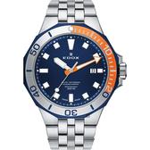EDOX Delfin 水上冠軍專業300米防水石英錶-藍x銀/43mm E53015.357BUOM.BUIN