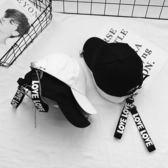 原宿帽子女韓版個性吊墜子彈頭棒球帽潮鍊條長帶子鴨舌帽情侶百搭 〖korea時尚記〗
