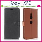 Sony XZ2 H8296 5.7吋 荔枝紋皮套 側翻手機套 支架 磁扣 錢包款保護殼 插卡位手機殼 左右翻保護套