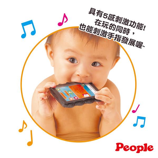 日本People 新寶寶的智慧型手機玩具