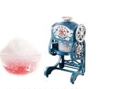 家用小型電動綿綿冰雪花刨冰機碎冰機YTL·皇者榮耀3C