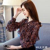 中大尺碼雪紡長袖T恤 新款長袖t恤印花洋氣小衫遮肚子寬鬆雪紡上衣 QQ7625『MG大尺碼』