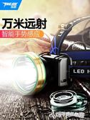 露營燈 LED頭燈強光充電防水感應遠射3000米頭戴式手電筒超亮夜釣魚礦燈 Cocoa