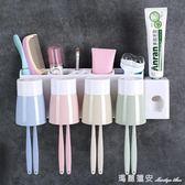 牙刷架 衛生間吸壁式牙刷架壁掛洗漱架牙刷筒牙刷杯牙刷置物架套裝收納架 瑪麗蓮安