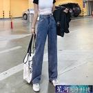 牛仔寬管褲 牛仔褲女夏季薄款牛仔寬管直筒寬鬆高腰顯瘦九分垂感褲子 星河光年