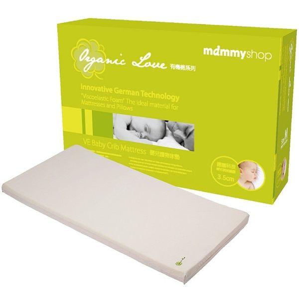 媽咪小站 有機棉系列嬰兒護脊床墊3.5cm (L)