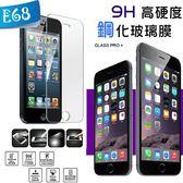 E68精品館 三星 NOTE 5/4/3/2 E5/E7/S6/S6 EDGE/J7 手機螢幕膜 鋼化玻璃 保護膜 保護貼 防刮 保貼 貼膜