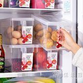 4個裝瀝水食物收納盒食品收納保鮮盒冰箱雜糧水果蔬菜儲物盒 小時光生活館