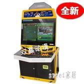 遊戲機投幣游戲機3d家用大型格斗機街機街霸拳皇電玩月光寶盒雙人 LR8994【Sweet家居】