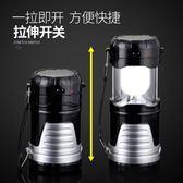 戶外野營燈高亮LED馬燈太陽能燈露營燈應急燈帳篷燈可充電手提燈igo「Top3c」