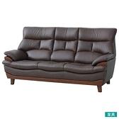 ◎半皮3人用沙發 9520 DBR NITORI宜得利家居