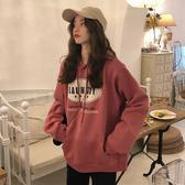 長版帽T 秋裝韓版2020新款寬鬆時尚簡約字母印花中長款連帽加絨長袖帽T女