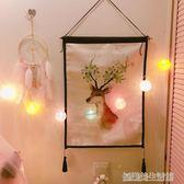 少女心放映室 ins手工棉線球燈串 房間宿舍布置裝飾燈藤球小彩燈