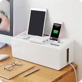 優思居 插座電線收納盒 桌面插排理線器固定理線盒電源線整理盒子推薦(滿1000元折150元)