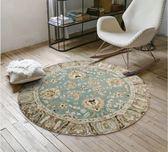 復古花紋圓形地毯 歐式臥室吊籃房間圓毯 家用電腦椅地墊·IfashionIGO