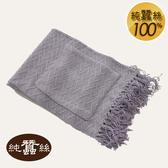 【岱妮蠶絲】手勾針織口袋圍巾(粉紫)