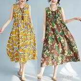 夏裝新款復古寬鬆背心裙民族風大碼亞棉麻吊帶打底碎花無袖連身裙 凱斯盾