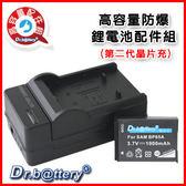 【電池王】SAMSUNG BP-85A BP85A 高容鋰電池+快速充電器組 For PL210 / WB210 / SH100 / ST200F ☆特價免運費☆