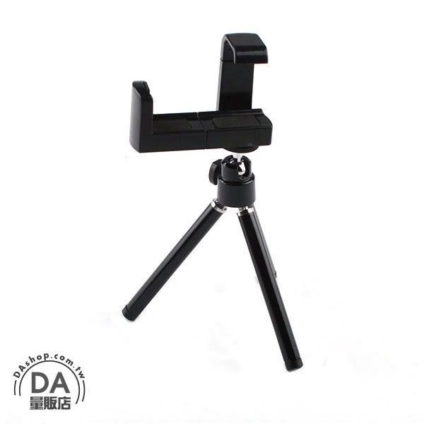 《DA量販店》相機 PDA 手機 固定支架 底座 鋁合金 三角架 三腳架(36-1137)