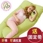 托腹枕 孕婦枕頭護腰側睡枕側臥枕孕睡覺托腹睡枕神器墊子睡墊腰疼肚子墊T