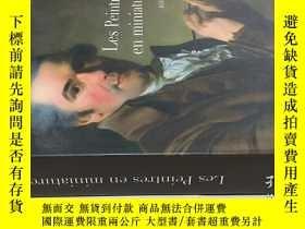 二手書博民逛書店Les罕見Peintres en miniature 1650-1850 藝術畫冊 精裝Y23200 Nath