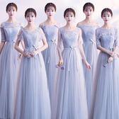 灰色伴娘服正韓伴娘禮服姐妹團長袖晚禮服女宴會長款洋裝