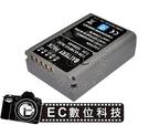 【EC數位】 OLYMPUS EP5 OMD EM5 專用 BLN1 高容量防爆電池 OM-D EM-5 BLN-1 &