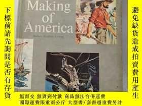 二手書博民逛書店The罕見Making of America 美國的制造(有少量勾畫)Y6318 出版1966