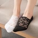 5雙裝 襪子女日系薄款蕾絲船襪淺口隱形襪套韓版花邊襪【慢客生活】