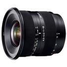 ★6期零利率★  SONY DT 11-18mm F4.5-5.6 (公司貨) SAL1118 廣角變焦鏡
