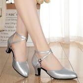 夏季真皮軟底中跟跳舞鞋舞蹈鞋拉丁舞鞋