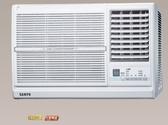 *~新家電錧~*【SAMPO聲寶 AW-PC36R】定頻右吹窗型~包含標準安裝