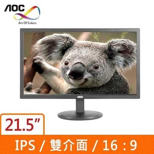 【台中平價鋪】全新 艾德蒙 AOC I2280SWD 22型AH-IPS寬螢幕 3年保固