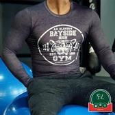 現貨 男健身長袖速幹彈力T恤打底訓練壓縮運動緊身衣【福喜行】