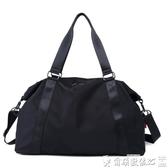 健身包 世家手提旅行包大容量防水可折疊旅行袋男女行李包休閒健身包 爾碩 雙11