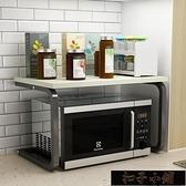 廚房置物架微波爐架子廚房用品落地式多層調味料收納架儲物烤箱架【全館免運】11-12
