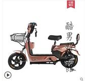 新國標48V新款電動車成人電動自行車小型電瓶車男女性兩輪代步車 酷男精品館