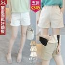 【五折價$345】糖罐子口袋車線造型側邊小開衩縮腰純色短褲→現貨(S-L)【KK7324】