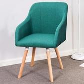 簡約現代北歐風皮布藝電腦椅凳實木休閒轉椅時尚會議門店接待椅子