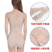連體塑身衣收腹束腰提臀美體塑形內衣服薄款