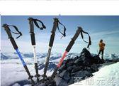 戶外正品登山杖 鋁合金登山杖 T柄 直柄    igo   至簡元素