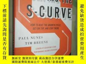 二手書博民逛書店Jumping罕見the S-Curve: How to Bea