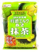《松貝》味覺特濃8.2抹茶牛奶糖81g【4902750819269】ca35