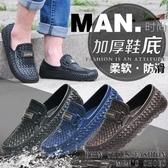 夏季晴雨鞋男士短筒低幫雨靴防滑耐磨水鞋廚房工作鞋防水膠鞋套鞋 週年慶降價