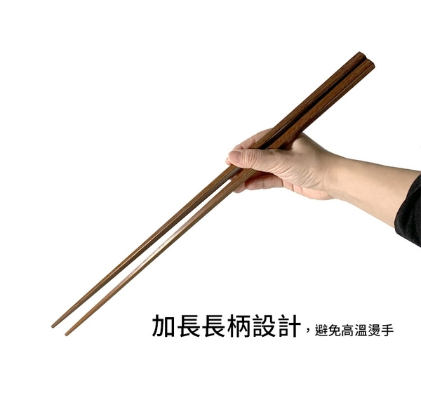 【雅楓原木調理筷50cm】筷子 料理筷 調理 料理 廚具 木筷 煮麵 加長型 台灣製造 TL1139 [百貨通]