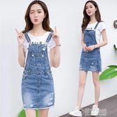 牛仔背帶裙牛仔背帶裙女夏季新款修身破洞吊帶裙洋裝韓版顯瘦學生短裙   草莓妞妞