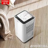 鬆京DH02除濕機家用干燥機臥室抽濕去濕器神器大功率除潮吸濕小型 (橙子精品)